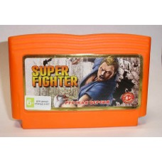"Картридж Dendy ""Super Fighter"""