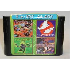 "Сборник Sega ""AA-4113"""