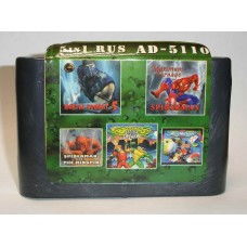 "Сборник Sega ""AD-5110"""