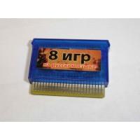 """Картридж для Sega Portable """"8 игр на русском языке"""""""