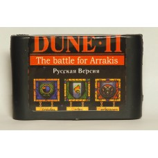 "Картридж Sega ""Dune2"""