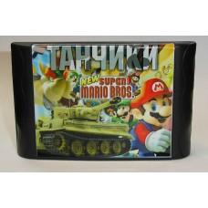 """Картридж Sega """"Марио + Танчики"""""""