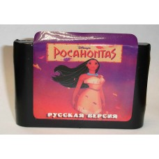 "Картридж Sega ""Pocahontas"""