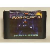 """Картридж Sega """"Robocop 3"""""""