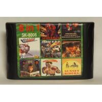 "Сборник Sega ""SK-8006"""