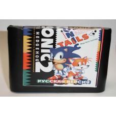 """Картридж Sega """"Sonic 2"""""""