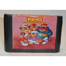"Картридж Sega ""Squirrel King"""