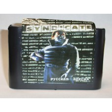 "Картридж Sega ""Syndicate"""