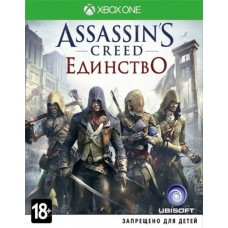 "XBOX ONE игра ""Assassin's Creed. Единство"""