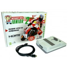 Dendy Junior II HDMI 440 игр