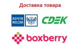 Основное изображение Boxberry