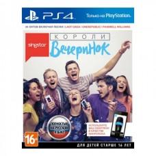 """PS4 игра """"Короли вечеринок"""""""